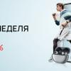 Huawei объявила в России акцию «Фитнес неделя» — скидки до 50%
