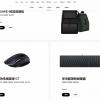 Анонсирована компьютерная мышь Huawei GT