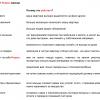 Яндекс запустил аналог «Сдай-сними» от «Циана», но платить будет только арендатор, а не владелец квартиры