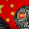 Власти подарили китайцам 39 млн долларов в цифровых юанях