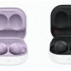 Ещё не представленные наушники Samsung Galaxy Buds2 можно оценить на видео с трёхмерной моделью