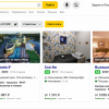 Яндекс дожали: новые обогащённые ответы в поиске продвигают не только сервисы Яндекса