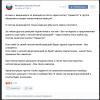 В ВК появились «реакции» как в Фейсбуке: сообщества пытаются их цензурировать и запрещать негативные лайки