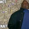 Профсоюзный дайджест. Неравенство зарплат, Cyberpunk, Увольнения, Таксисты бизнесмены. Apple, Яндекс. 30.08-05.09.2021