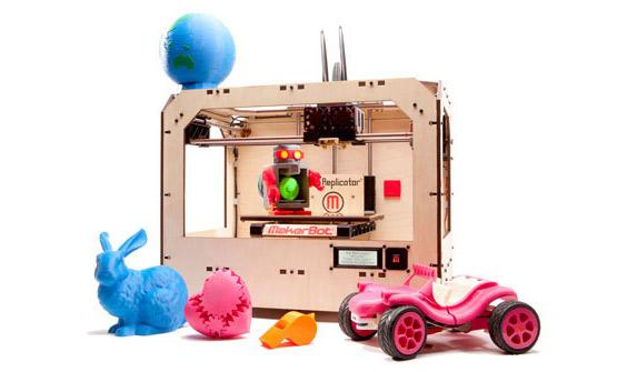 «Пиратская машина»: будущая пропаганда против 3D принтеров
