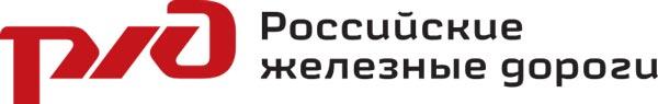 ООО «РЖД» требует взыскать с Apple 2 млн. рублей