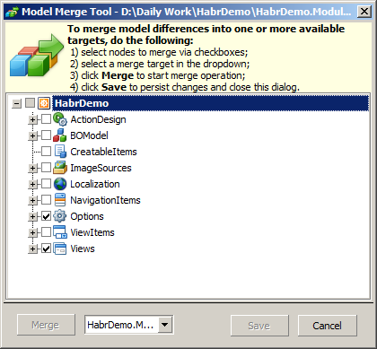 «Умные» формы eXpressApp Framework (XAF). Часть 2 — Метамодель UI приложения
