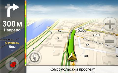 «Яндекс» представил сервис навигации