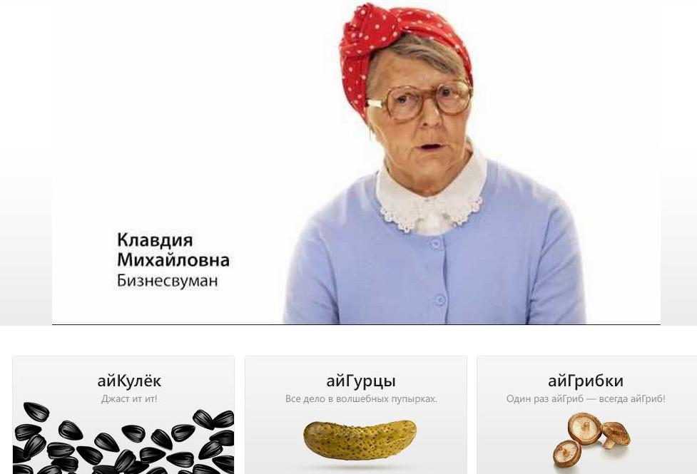"""""""Связной Банк"""" запустил аналог Square"""