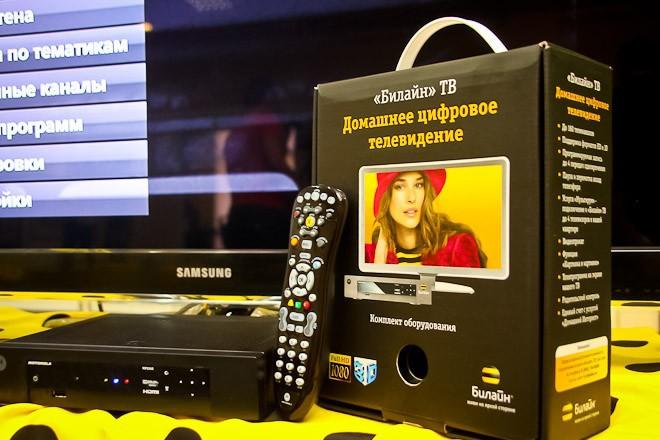 Билайн TV через Mikrotik в провинции