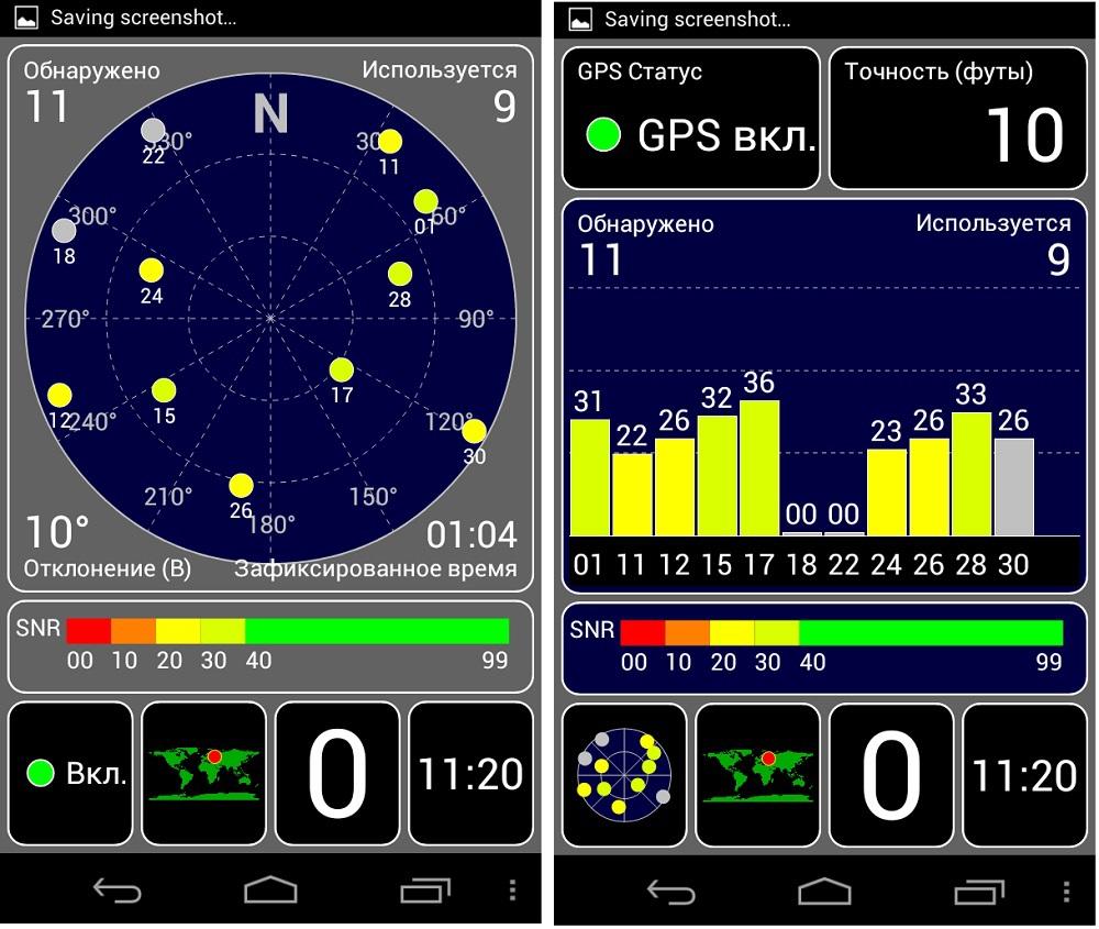 Обзор Q pad MT0739D