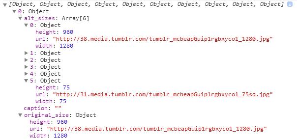 Псевдо случайное изображение (на примере страницы 404 й ошибки)