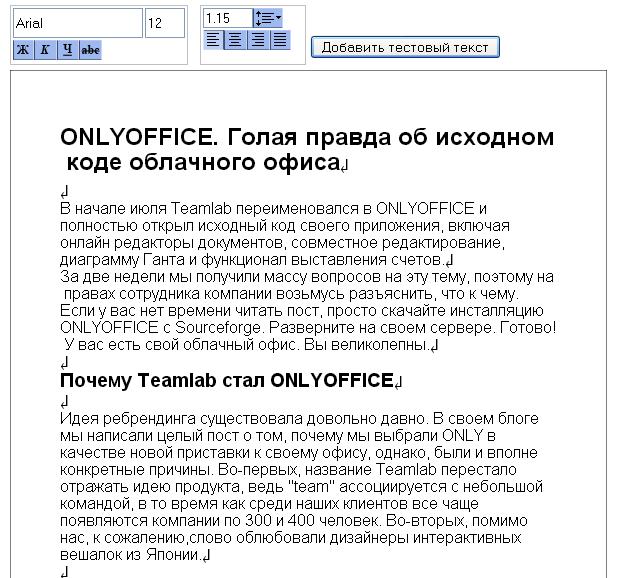 golaya-baba-v-bane