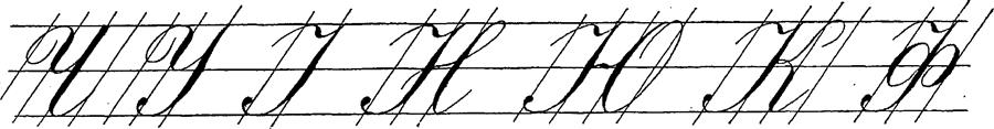 Немного о рукописных шрифтах