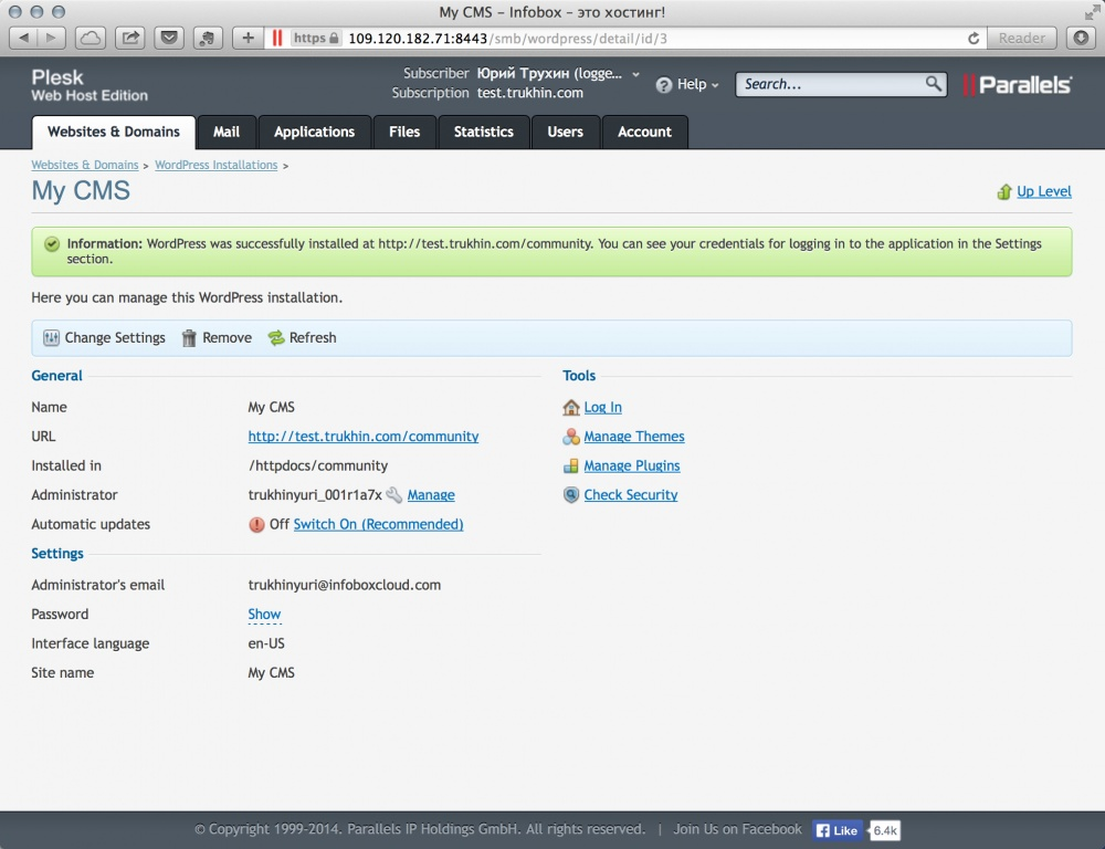 Plesk 12 wordpress installed