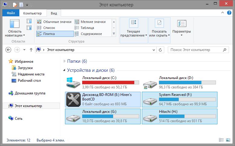 Запуск VMWare образов на реальном железе и другие нюансы Zalman VE 300