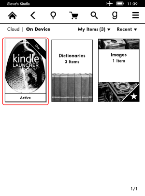 Джентльменский набор для Amazon Kindle Paperwhite