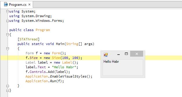 Consulo — IDE где Java и C# живут вместе