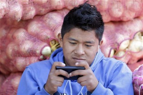 Первой областью применения новых денег названа отправка и получение оплаты с помощью мобильных телефонов