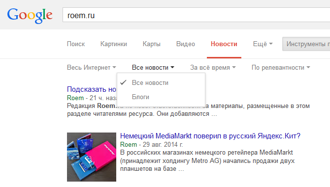 Яндекс и Google синхронно отлюбили соцсети, блоги и блогеров (к дню блогеров, 31.08)