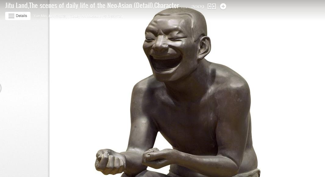 Google создал виртуальный музей китайской истории и искусства