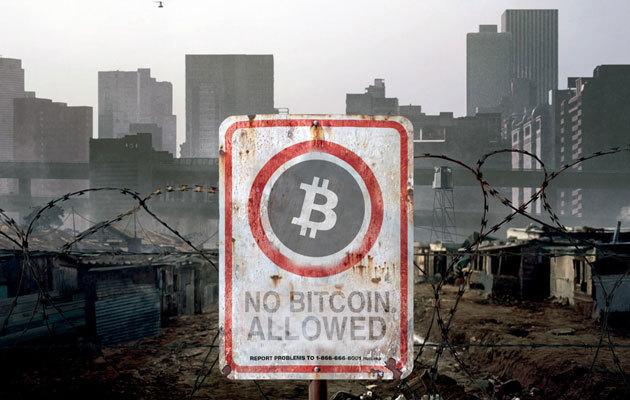 Обсуждение запрета Bitcoin в России продолжается и выходит на новый уровень