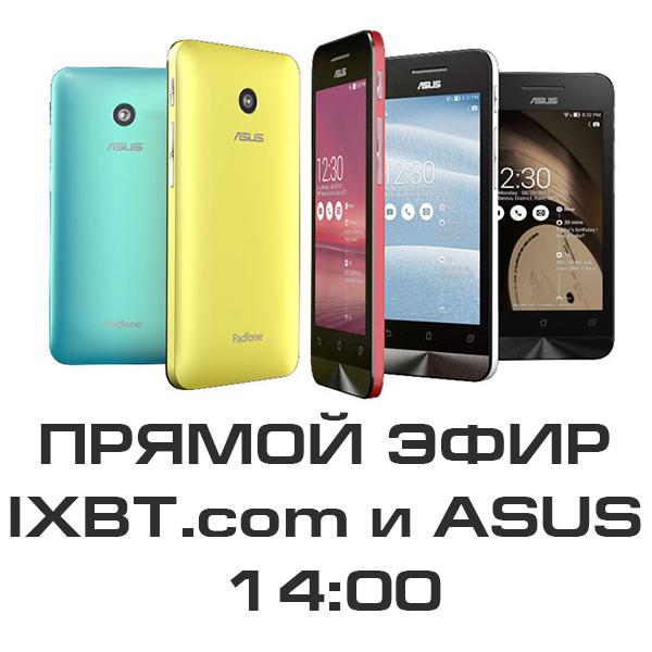 Новая линейка смартфонов, которую выпустила компания Asus несколько месяцев назад