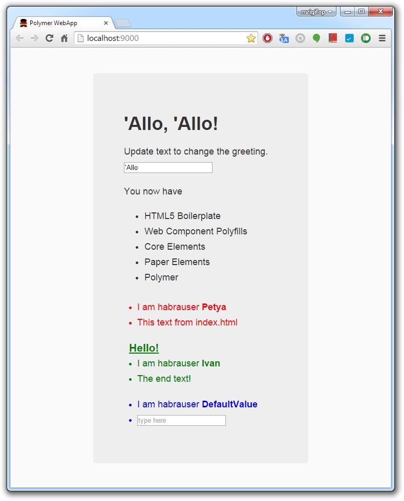 Веб компоненты в реализации Polymer от Google