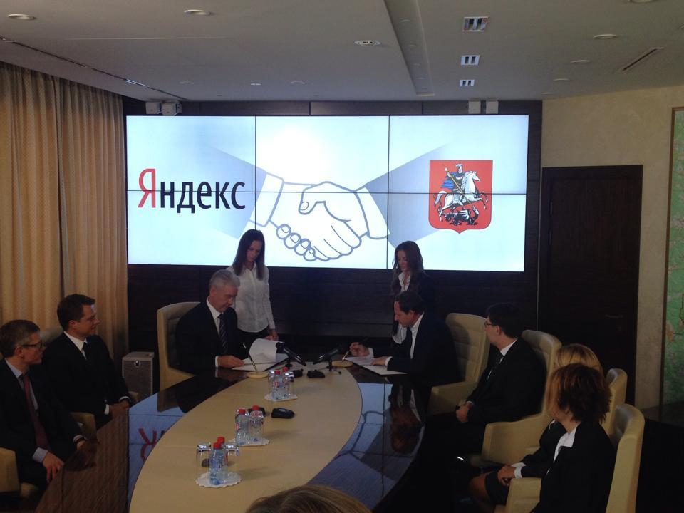 Ликсутов и Собянин подключили официальную Москву к Яндексу