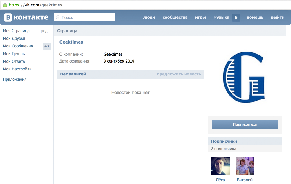 Geektimes — новый проект ТМ?