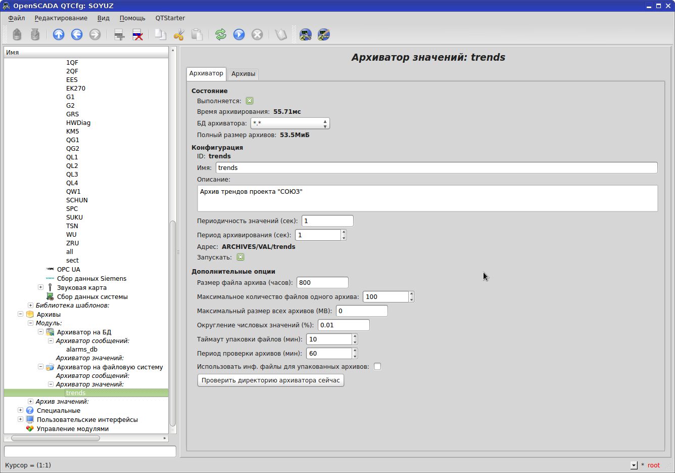 Как я проект в OpenSCADA сделал