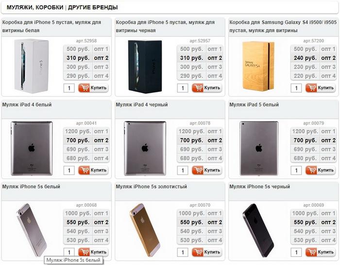 20 способов мошенничества при покупке iPhone