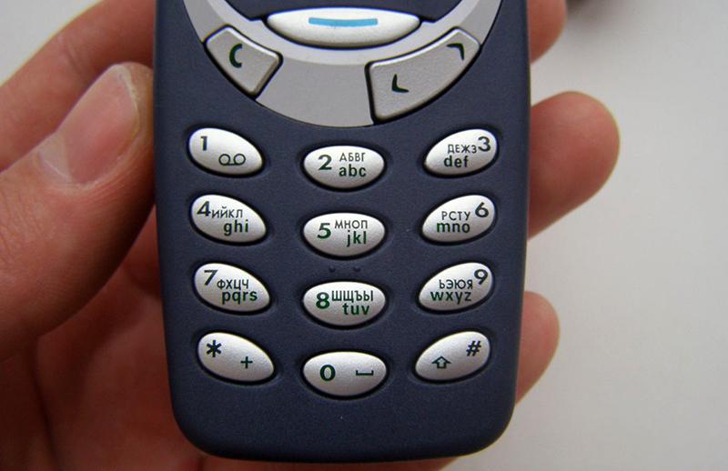 С днем рождения, Nokia 3310