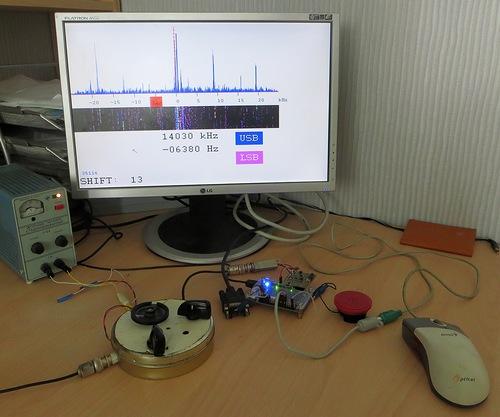 Автономный SDR приёмник на ПЛИС