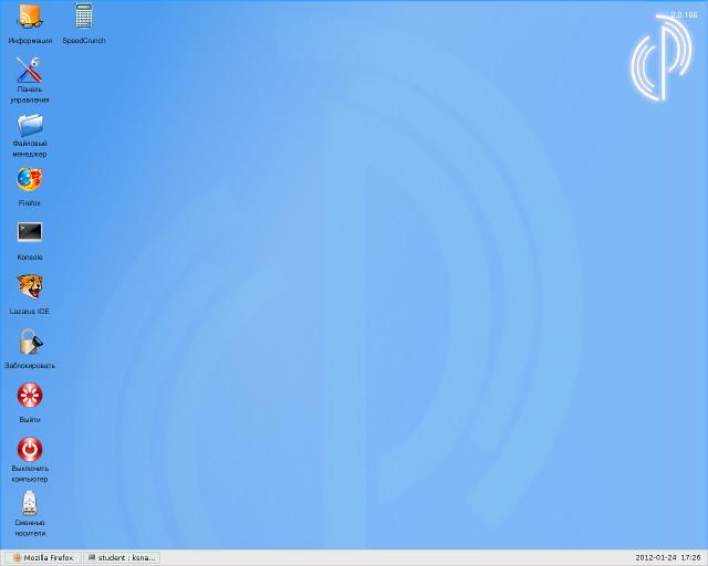 Как я внедрял Linux в учебном заведении