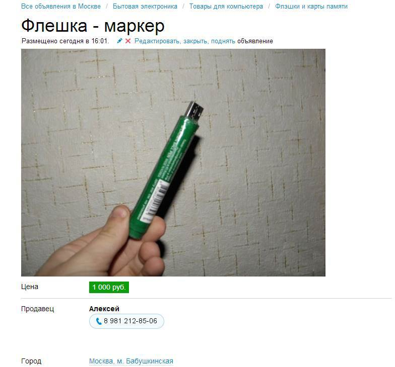 Optical Character Recognition силами .NET