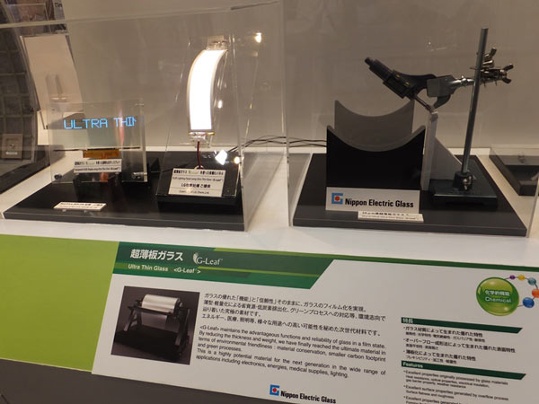 Компания Nippon Electric Glass показала на выставке CEATEC Japan 2014 стекло G-Leaf