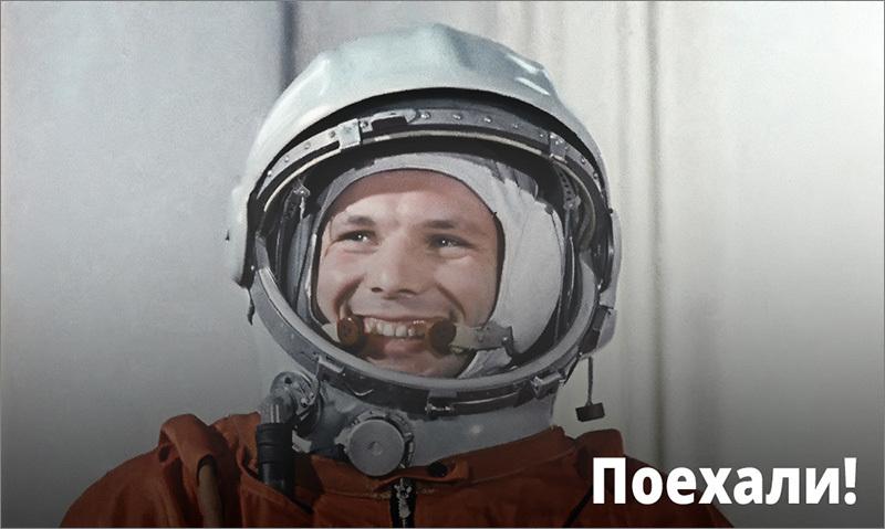 «Хабрахабр» представляет Geektimes