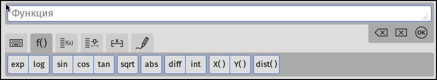 Вкладка выбора функции из списка