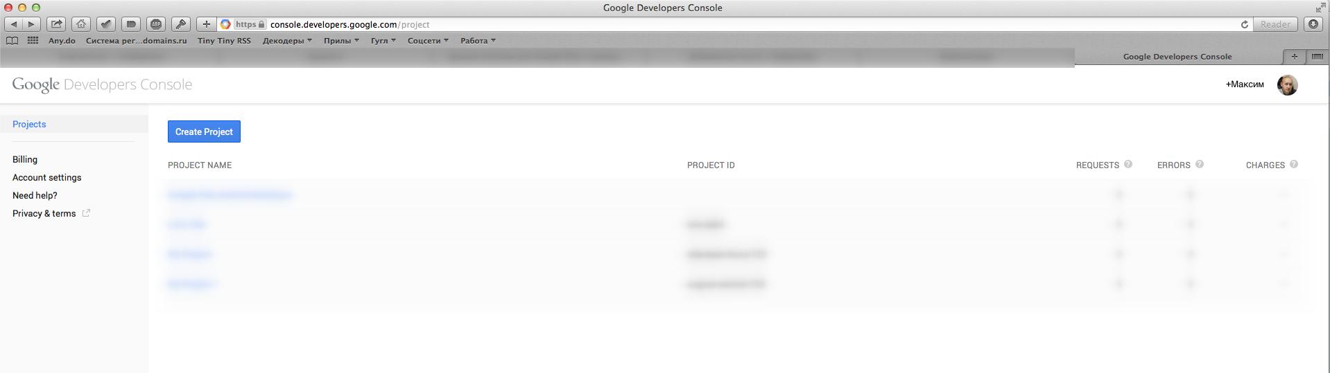 Делаем платежи для Google Play с проверкой на сервере