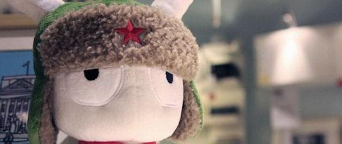 Главный дизайнер Apple получит в подарок смартфон компании Xiaomi