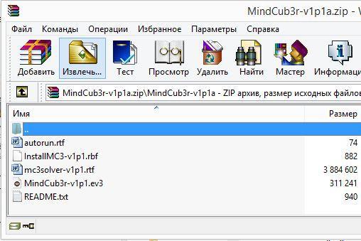 MindCub3r по русски — делаем робота, который может собрать кубик Рубика (статья обновлена)