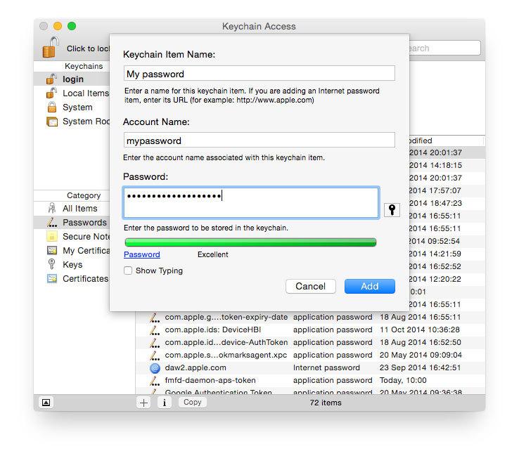 Ввод пароля или похитители времени