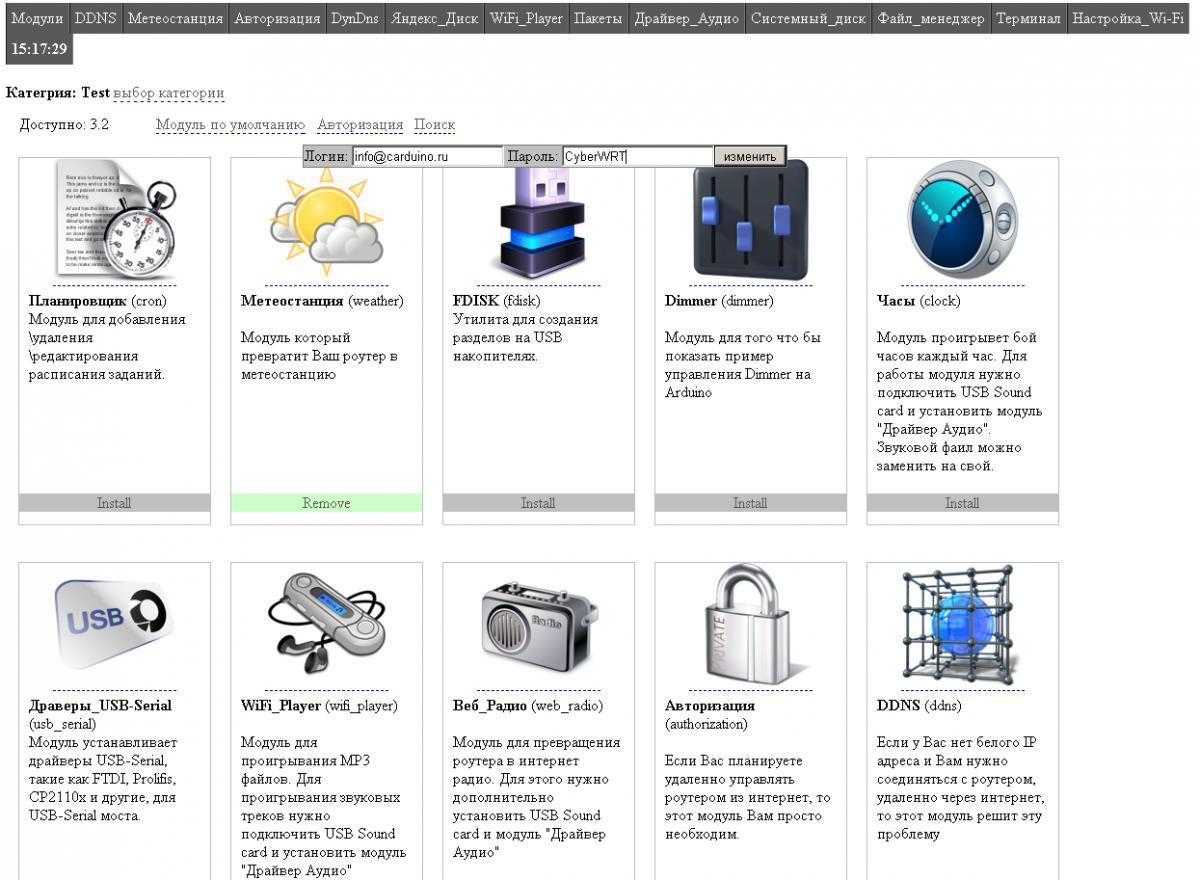 Голосование по проектам для микрокомпьютера VoCore (wi fi, openwrt)