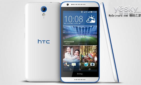 Цена HTC Desire 820 mini — $230