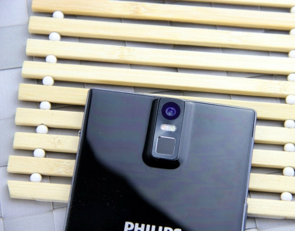 Philips Aurora (I966)