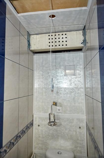 «Умный туалет» в обычной квартире