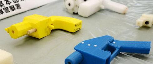 3D копии пистолетов «вылезли боком» жителю Японии