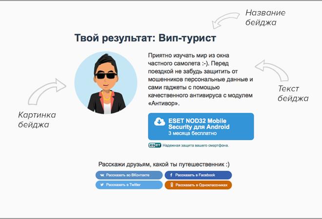 Новый проект: сервис встраиваемых опросов Gistroll