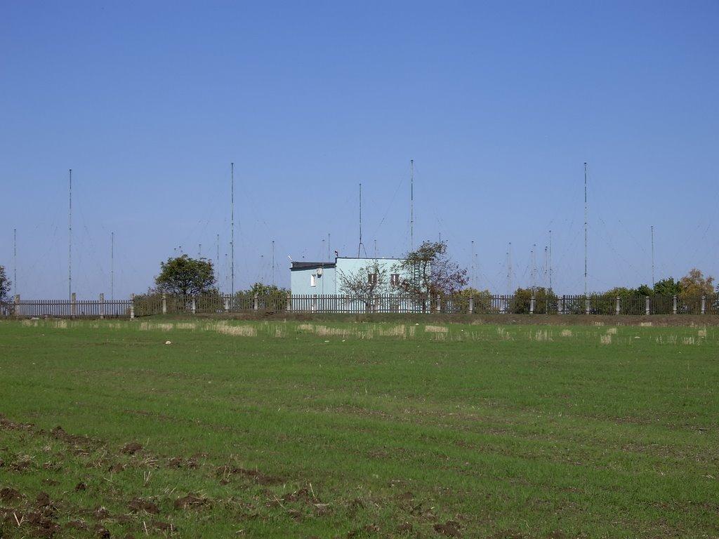 Фото пеленгатора системы Круг возле аэропорта Симферополь.